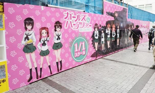 In poster dán tường ngoài trời - poster hoạt hình