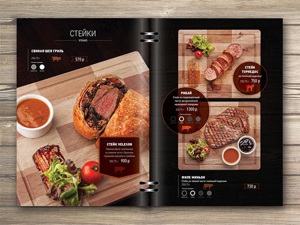 Mẫu thiết kế menu, thực đơn nhà hàng khách sạn