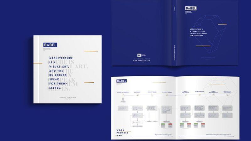 Thiết kế profile công ty chuyên nghiệp
