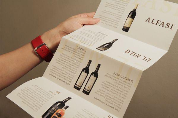 Công ty thiết kế brochure chuyên nghiệp tại TPHCM