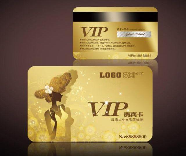 Làm VIPCARD cho khách hàng để quảng cáo tốt hơn
