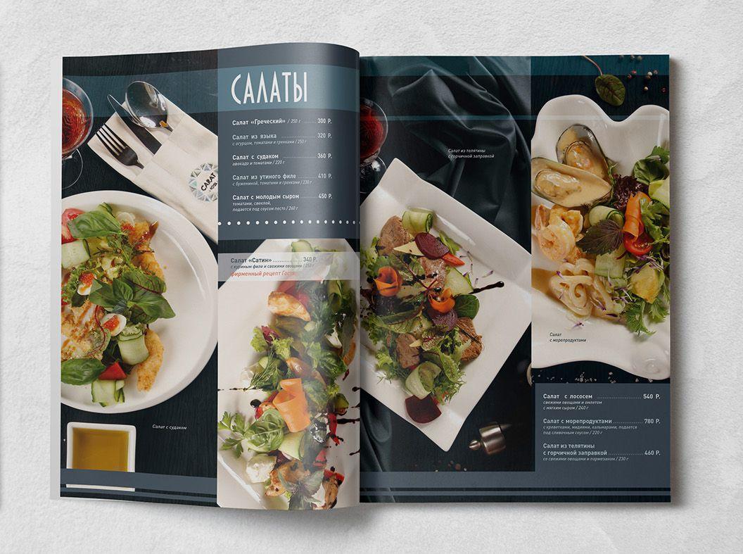 Thiết kế in ấn menu nhà hàng