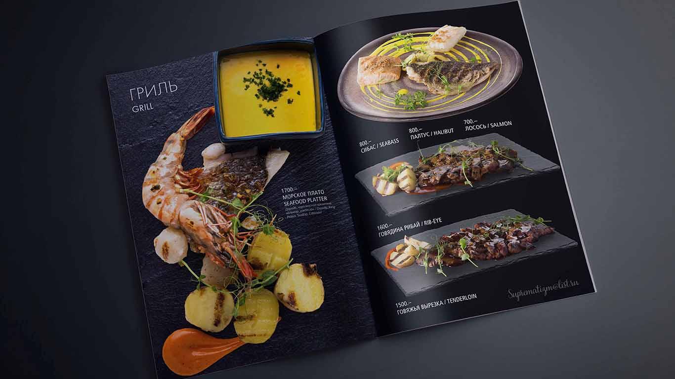 Mẫu làm menu thực đơn cho nhà hàng hải sản