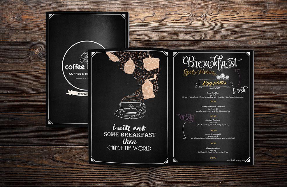 menu cafe1
