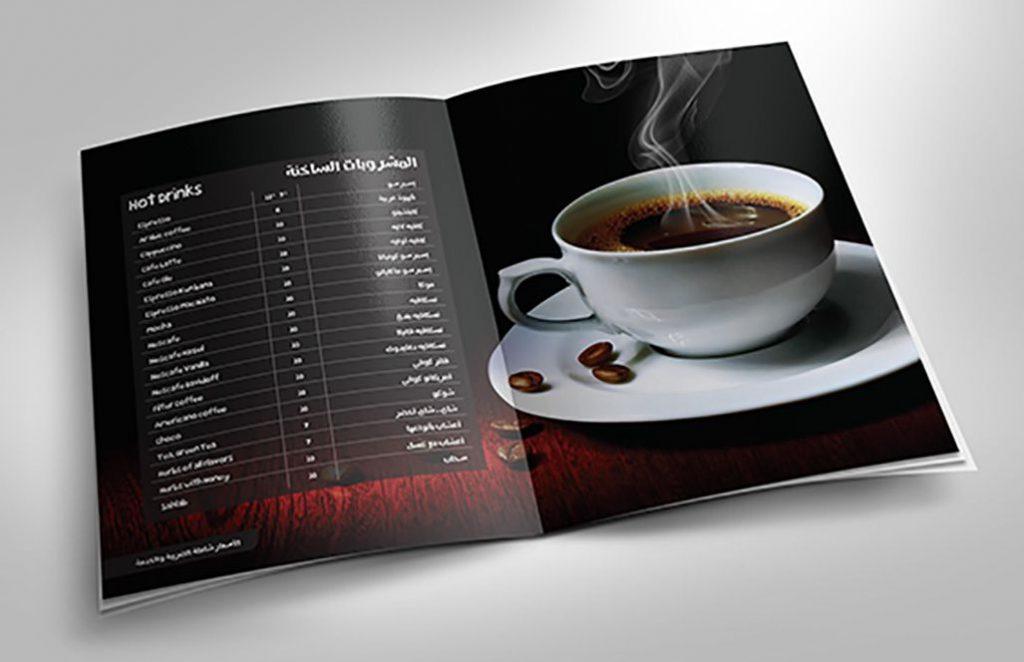 menu cafe4
