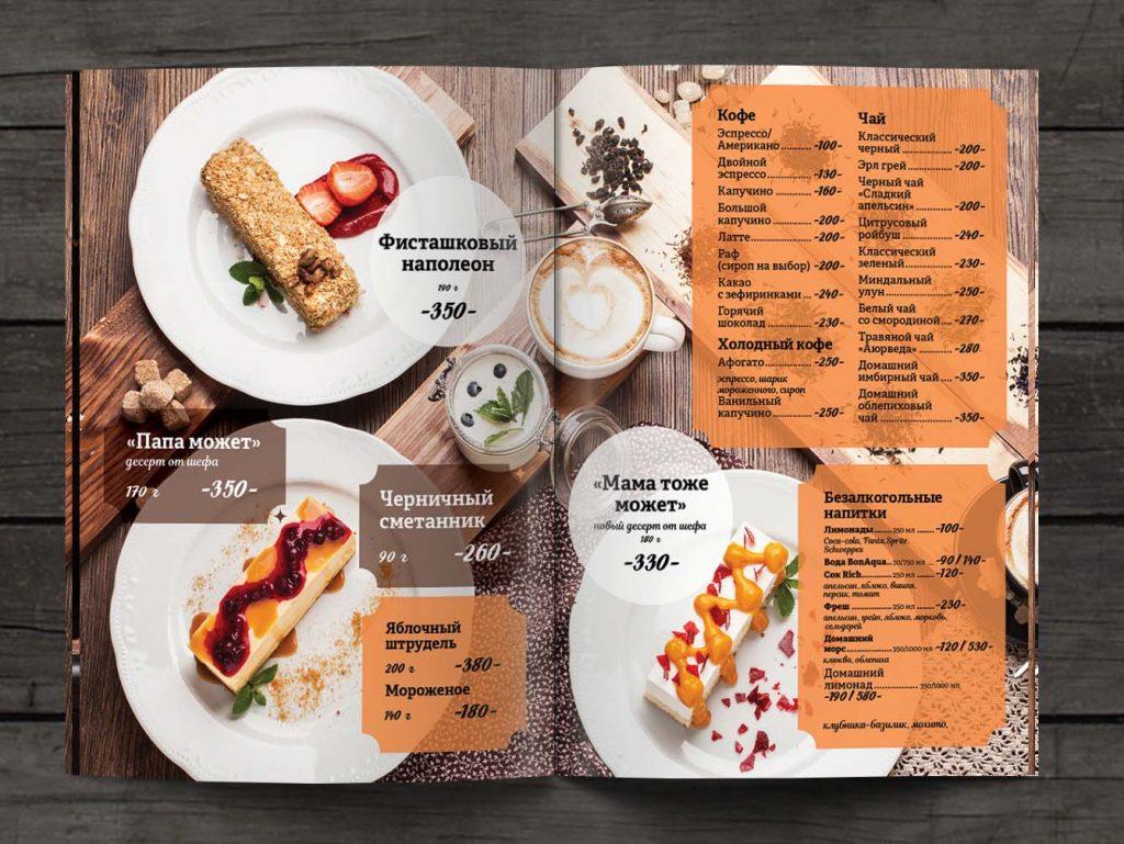 Thủ thuật sắp xếp giá cả khi design menu