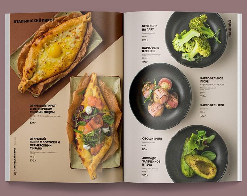 Mẫu thiết kế menu nhà hàng BBQ với món Khai Vị đặc sắc