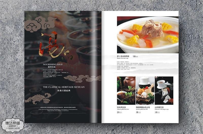 Hoa văn họa tiết và màu sắc trên menu khá ma mị