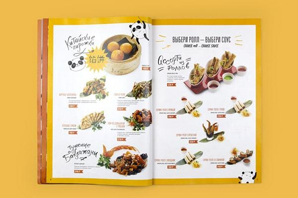 In menu nhà hàng Trung Quốc Tại Nga