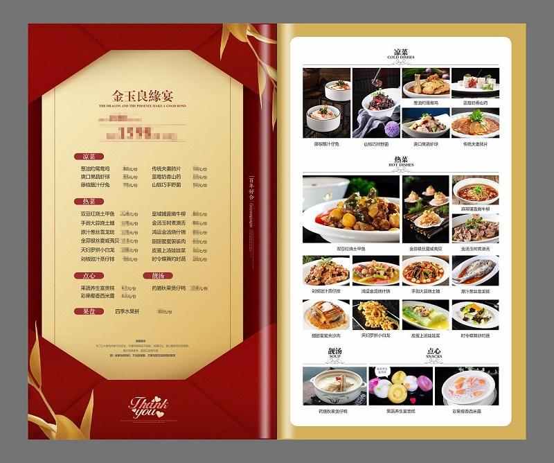 Đặc trưng thiết kế menu nhà hàng Trung Hoa