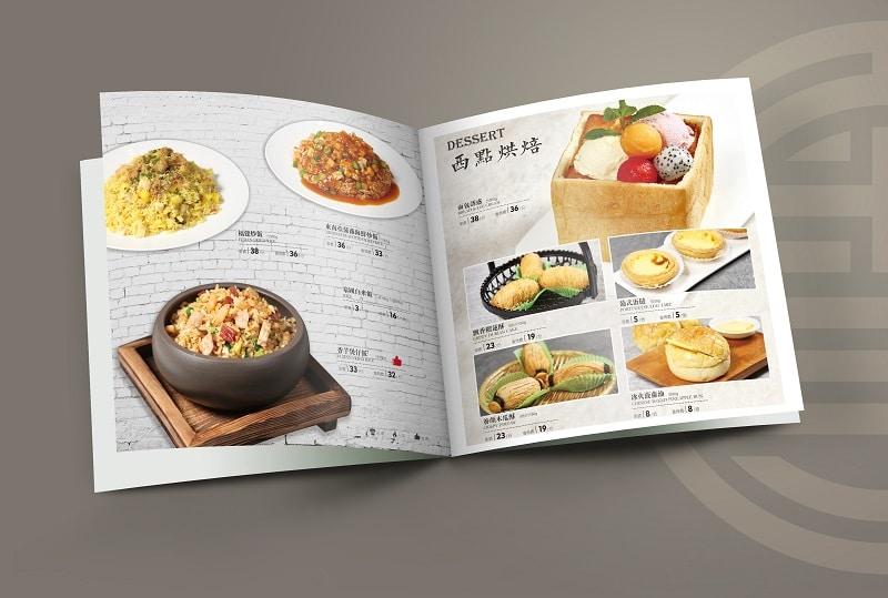 Thiết kế menu cho nhà hàng Trung đặc sắc