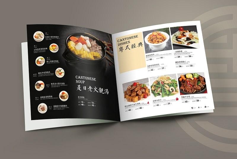 Mẫu in ấn menu nhà hàng Trung