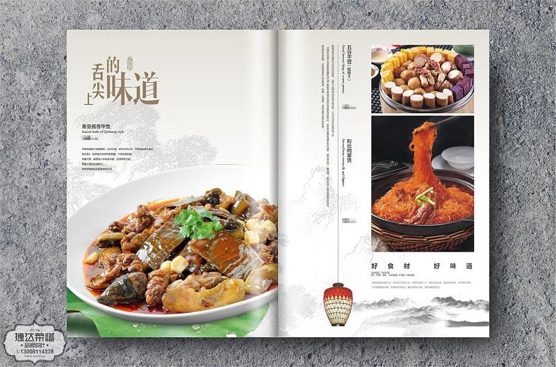 Hình ảnh luôn quan trọng khi thiết kế menu